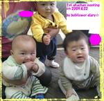赤ちゃん会議.jpg
